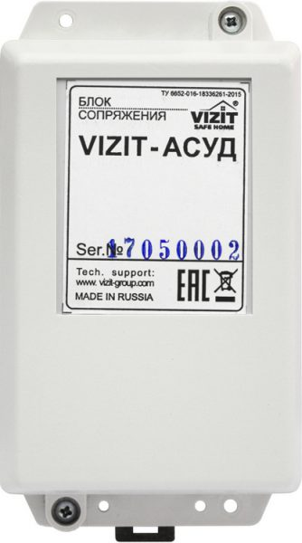 VIZIT-АСУД Блок сопряжения
