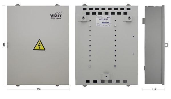 VIZIT-MB1 Монтажный бокс VIZIT