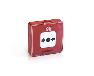 ИПР 513-11 протокол R3 извещатель пожарный