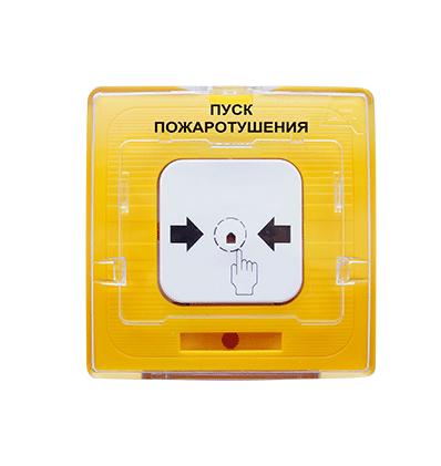УДП 513-11 Пуск дымоудаления желтый