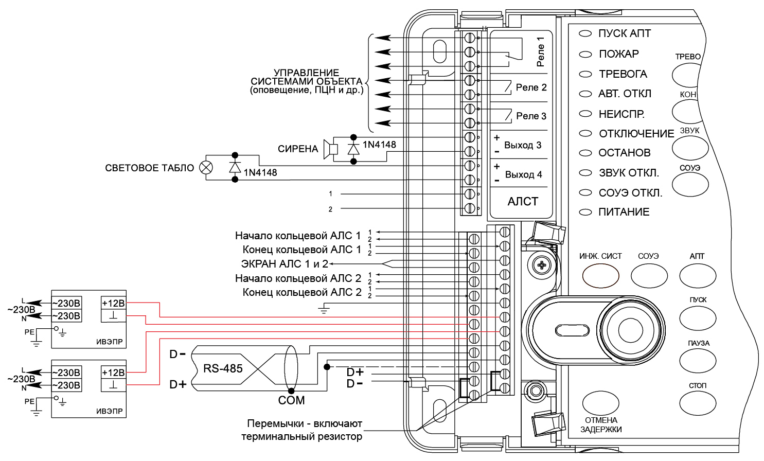 Рубеж-2ОП протокол R3