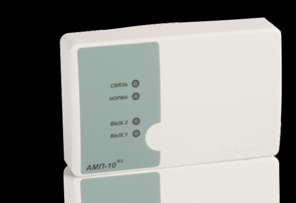 АМП-10 протокол R3 метка адресная пожарная