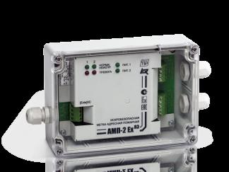 АМП-2 Ex протокол R3 адресная метка
