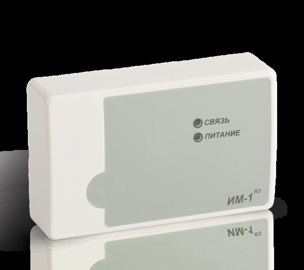 ИМ-1 протокол R3 модуль интерфейсный