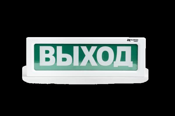 ОПСП2б-10 ALEKSA Оповещатель