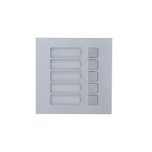 DHI-VTO4202F-MB5 IP модульная панель Dahua