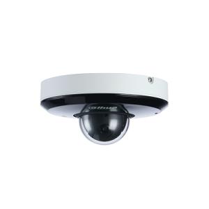 DH-SD1A404XB-GNR IP видеокамера Dahua