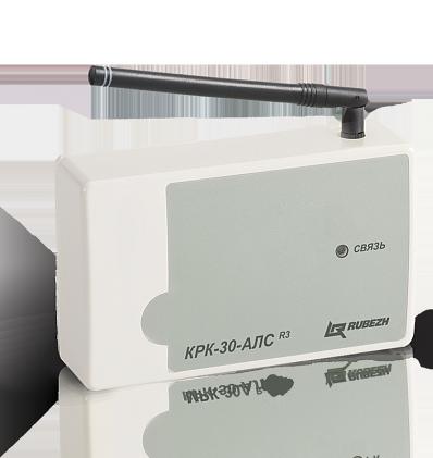 КРК-30-АЛС протокол R3 модуль радиоканальный