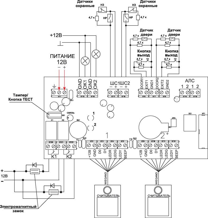 МКД-2 протокол R3 модуль контроля доступа
