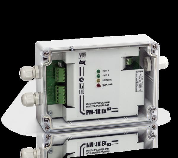 РМ-1К Ex протокол R3 искробезопасный адресный релейный модуль
