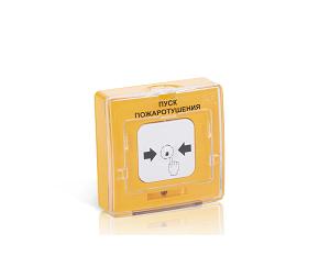 УДП 513-10 пуск пожаротушения цвет желтый