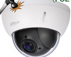 DH-SD22204T-GN IP видеокамера Dahua