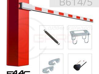 Комплект шлагбаума FAAC B614/5