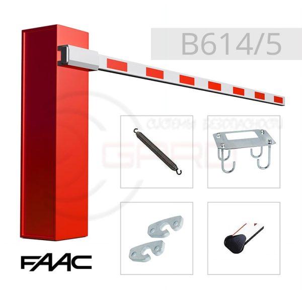 Комплект оборудования для шлагбаума FAAC B614/5