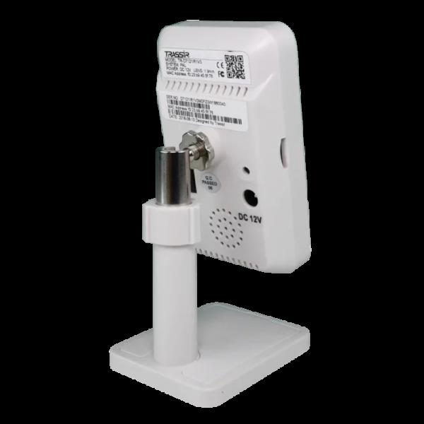 TR-D7121IR1 IP-камера TRASSIR