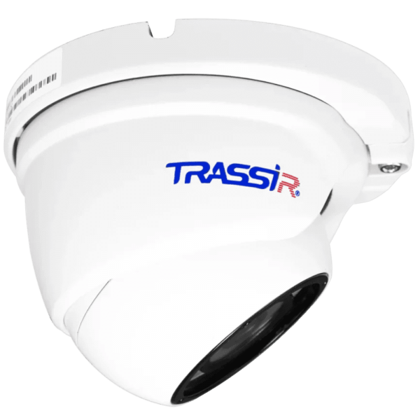 TR-D8121IR2 v4 IP-камера TRASSIR