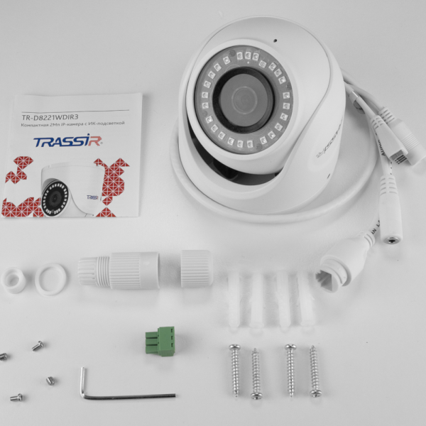 TR-D8221WDIR3 IP-камера TRASSIR