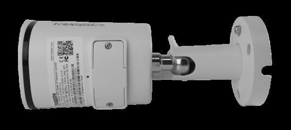 TR-D2121IR3W v2 IP-камера TRASSIR