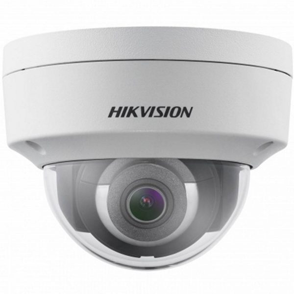 IP-камера Hikvision DS-2CD2125FHWD-IS