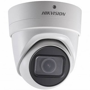 IP-камера Hikvision DS-2CD2H25FWD-IZS
