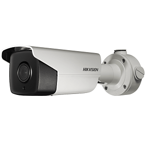 IP-камера Hikvision DS-2CD5A26FWD-IZSFC (8-32мм)
