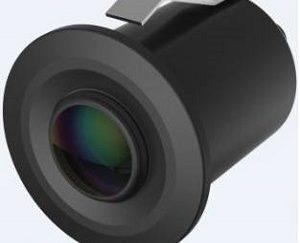 DS-2CS5802P-C Аналоговая камера Hikvision