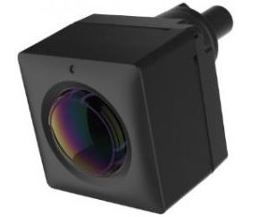 DS-2CS5802P-F Аналоговая камера Hikvision