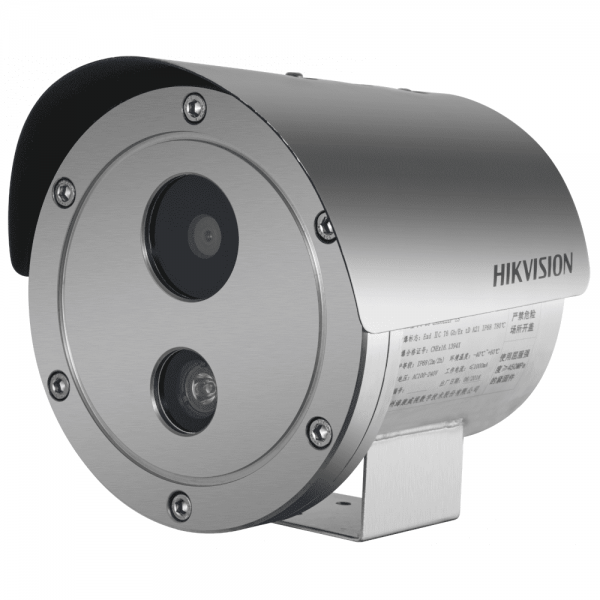 IP-камера Hikvision DS-2XE6222F-IS (12 мм)
