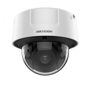 IP-камера Hikvision iDS-2CD7126G0-IZS (2.8 - 12 мм)