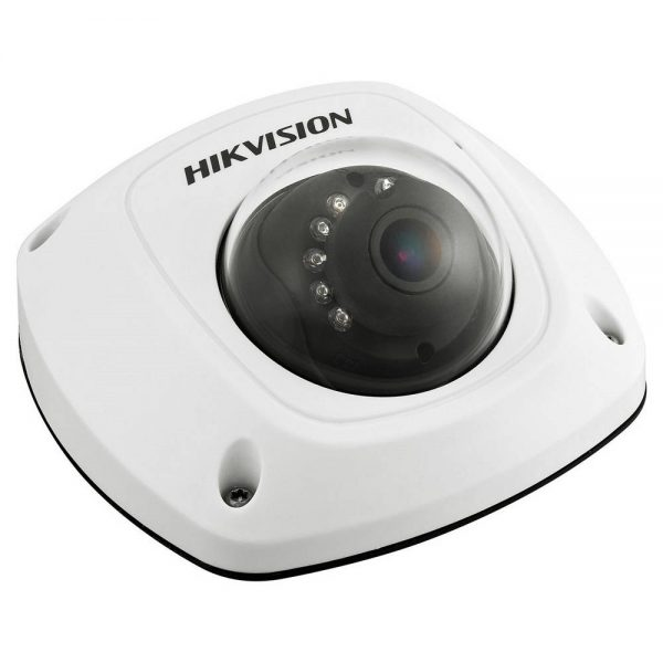 IP-камера Hikvision DS-2CD6520D-I