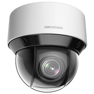 Поворотная IP-камера Hikvision DS-2DE4A225IW-DE