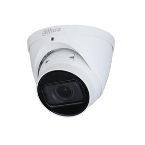 IP видеокамера DAHUA DH-IPC-HDW2231TP-ZS